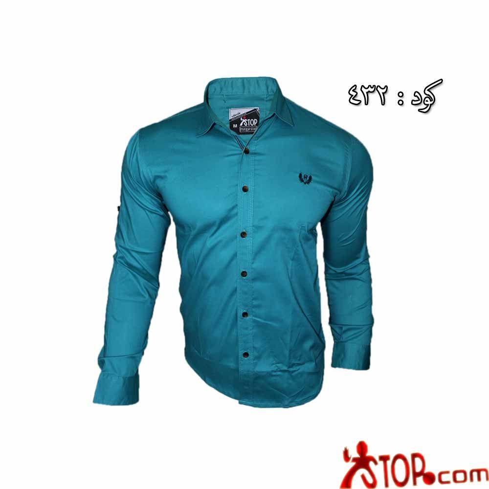 قميص رجالى سادة ليكرا تريكواز فى الاسكندرية متجر ستوب للملابس الرجالى Fashion Athletic Jacket How To Wear