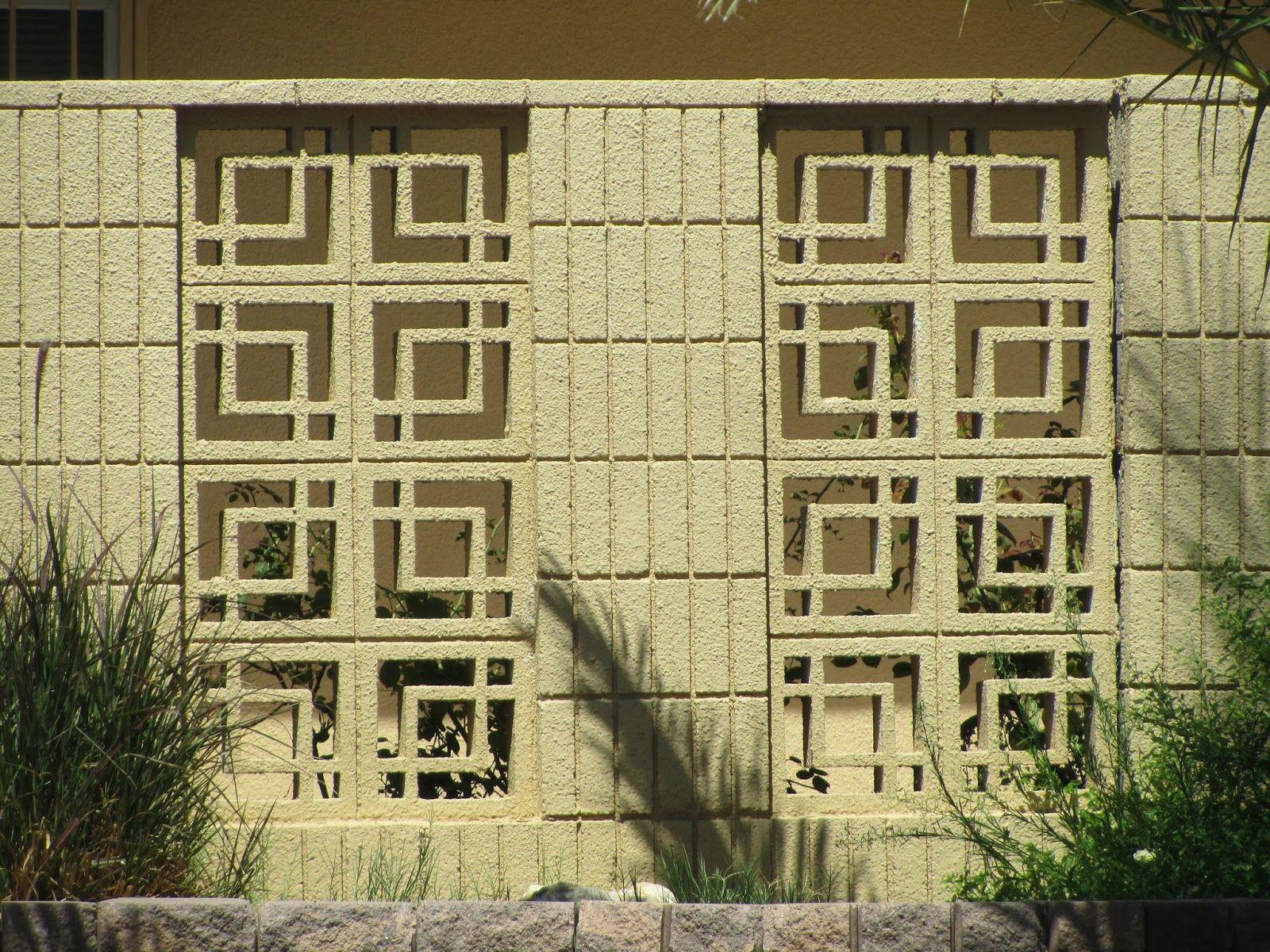screen blocks wall - Google Search | 70\'s modern interior ...