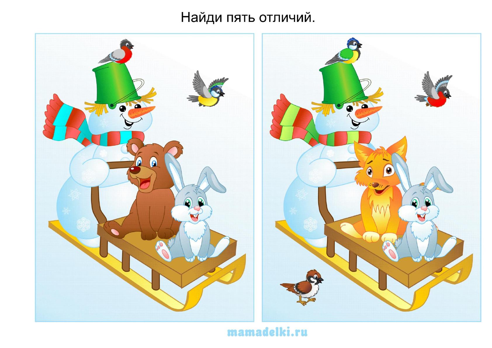 игры найди отличия новогодние картинки подоконниках