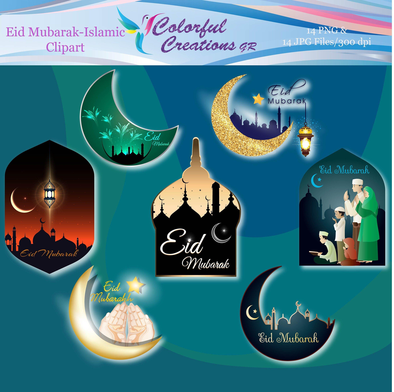 20 Off Sale Eid Mubarak Digital Clipart Islamic Designs Etsy Digital Clip Art Clip Art Islamic Design