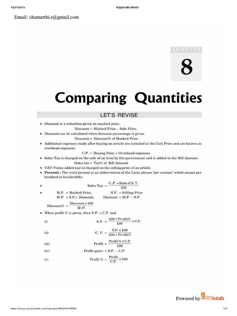 Comparing Quantities Formulas 8th Math Methods Worksheet Template English Words [ 1024 x 768 Pixel ]