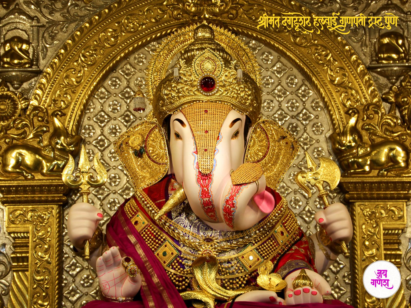 of dagdusheth ganpati