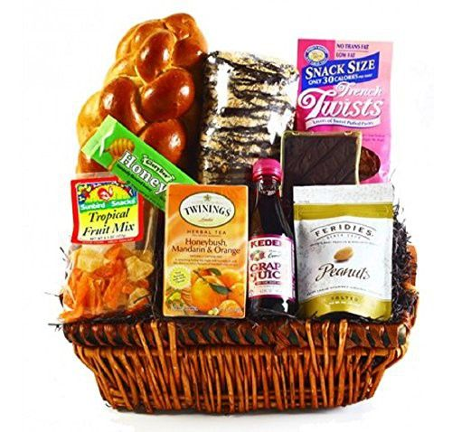 Kosherline Thinking of You Deluxe Shiva Kosher Gift Basket Kosher Gift Baskets, Food Gift Baskets