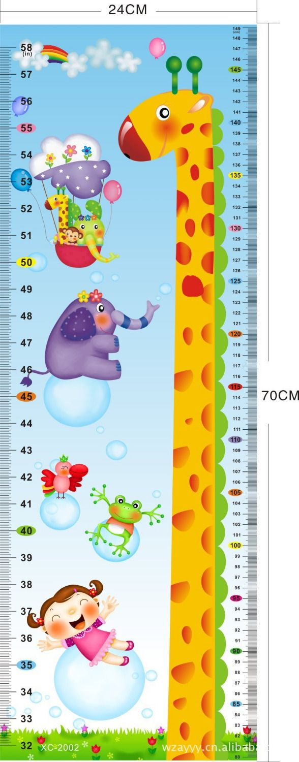 Free Shipping Giraffe Kids Growth Chart Height Measure For