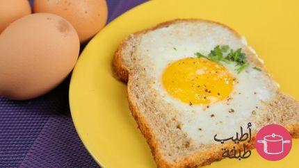 وصفة بيض مع طماطه ولكن Youtube Food Breakfast Pepperoni Pizza
