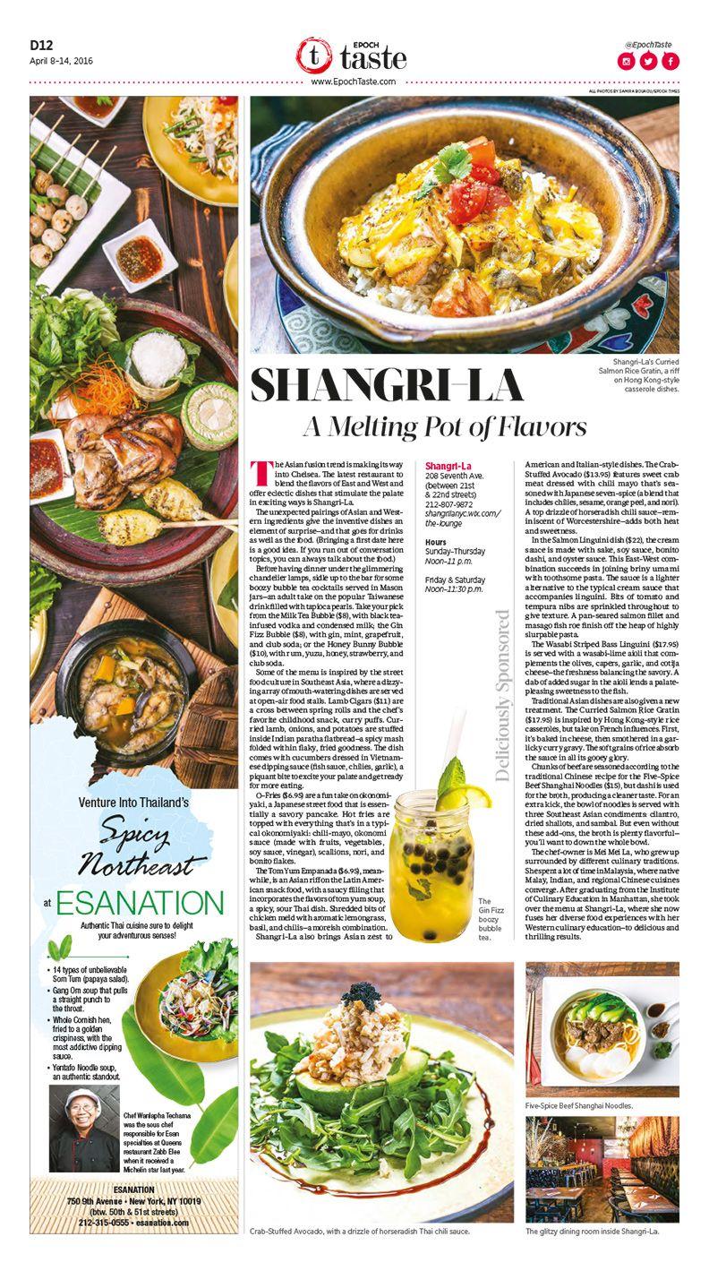 Shangri-La: A Melting Pot of Flavors|Epoch Taste #Food #newspaper #editorialdesign