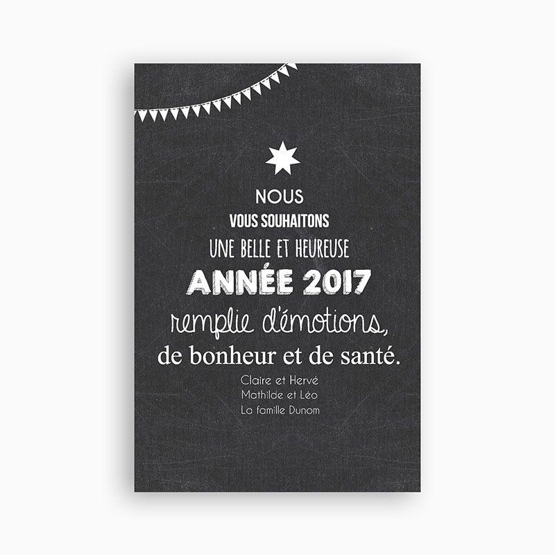 Optez pour cette jolie carte de voeux 2017 pour souhaiter une bonne et heureuse ann e tous vos - Texte carte de voeux 2017 ...