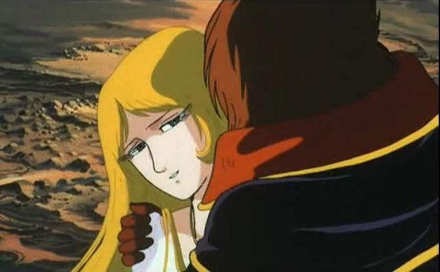 Maya & Harlock.  Scene from Arcadia of My Youth.