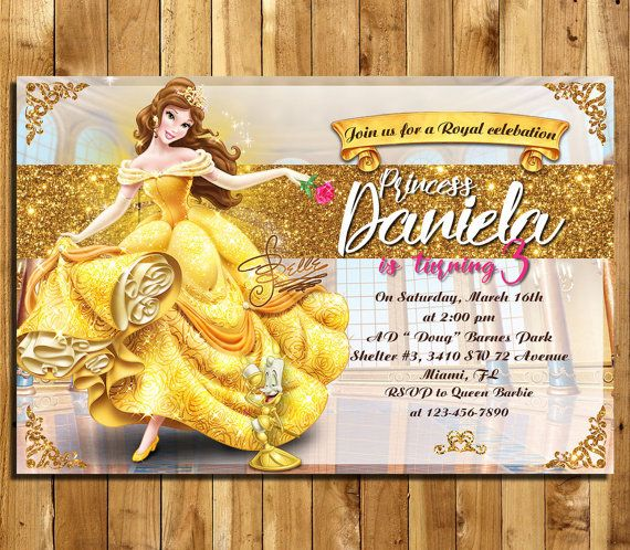 Beauty and the Beast Invitation Beauty and the Beast Birthday