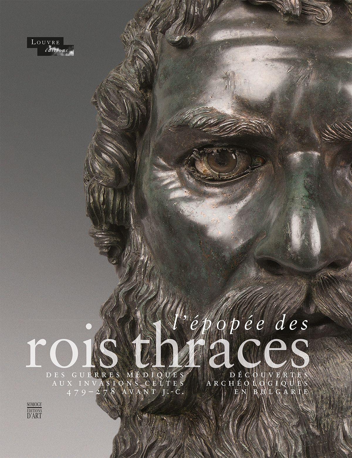 Archaeology Arheologiya Page 117 Archaeology Lion Sculpture Greek Statue