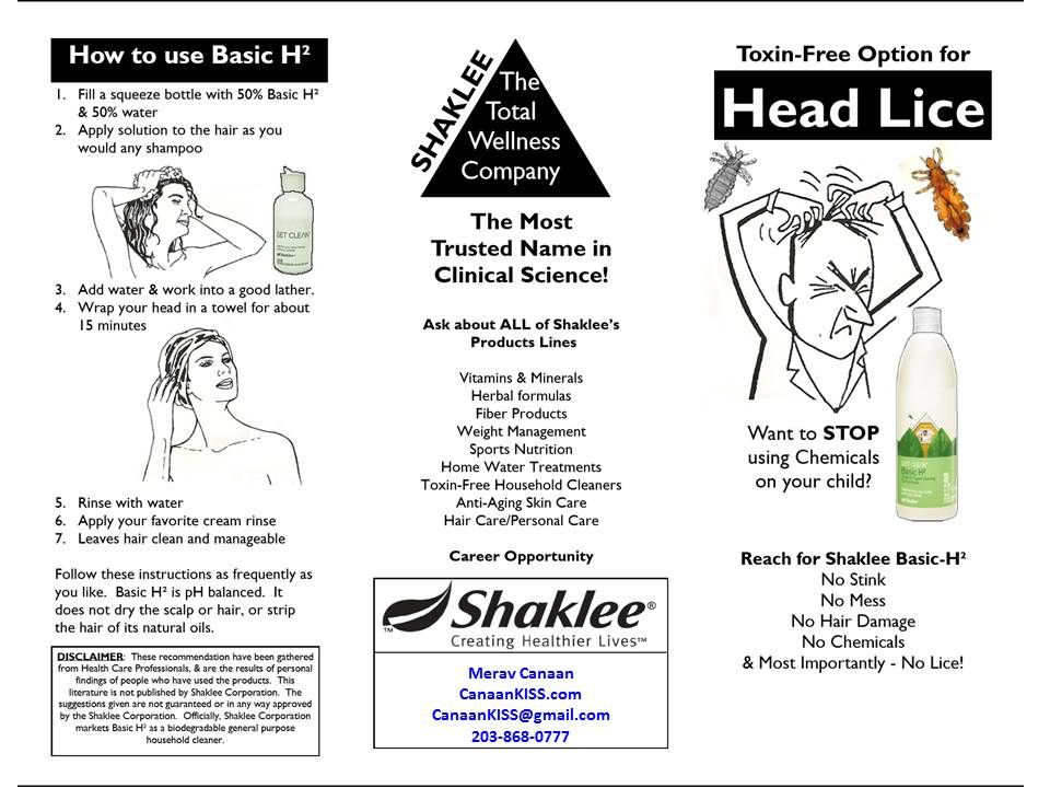 Are you ready for head lice season? If you are looking for