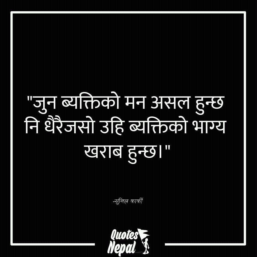 Nepali quote Nepali love quotes, Love quotes, Quotes