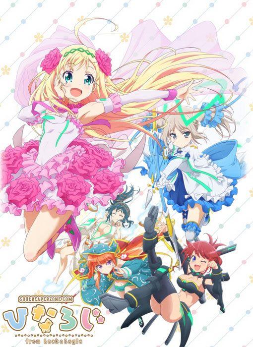 Hina Logi From Luck Logic Luck Logic Luck Logic Anime Anime