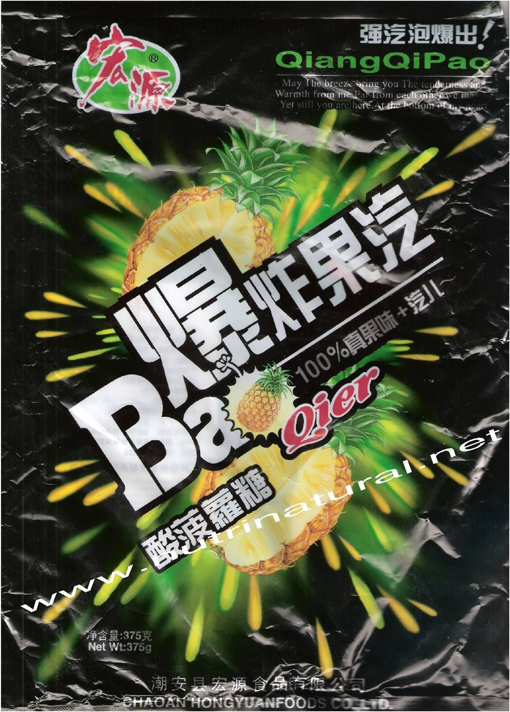 Bao sour sweet pineapple fizzy hard candy 375g 1325oz
