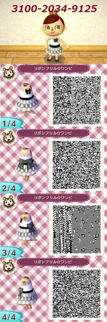 Google Ubersetzer Kleider Fur Jeden Anlass Ac New Leaf Animal Crossing Qr