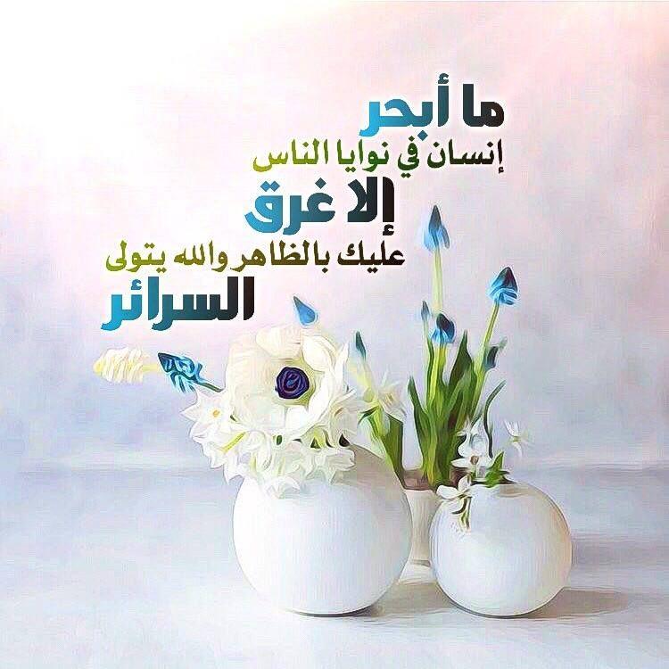 ما ابحر انسان Islamic Love Quotes Arabic Quotes With Translation Sweet Words