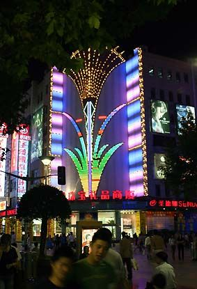 Nanjing Road ~ Shanghai, China, walked by here in November, crazy to think that.