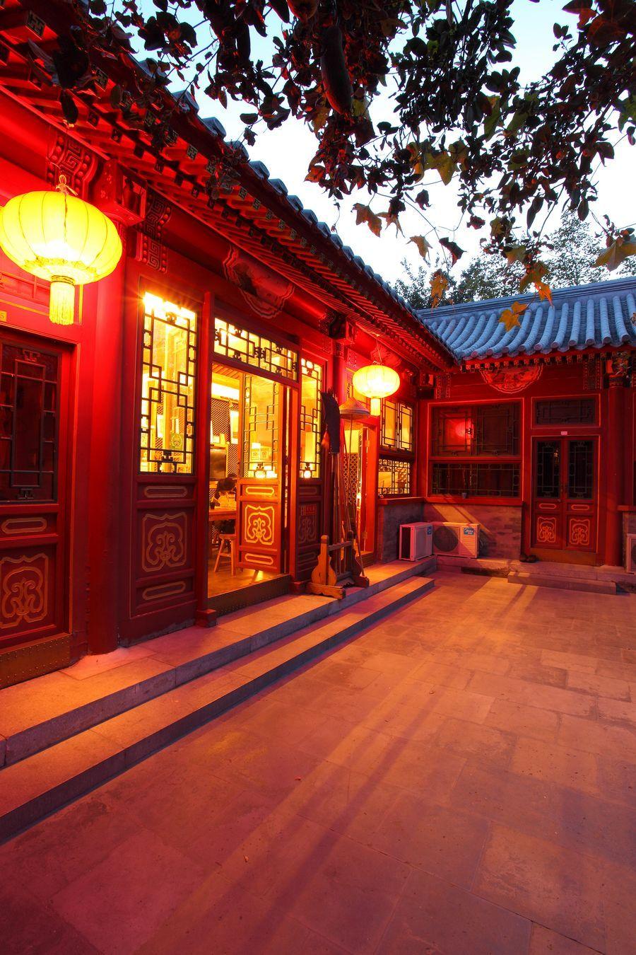 觀察中國傳統建築空間。除了可以看出古時人的美學觀以外。更可以看出其生活態度和民族性。胡同中的 ...