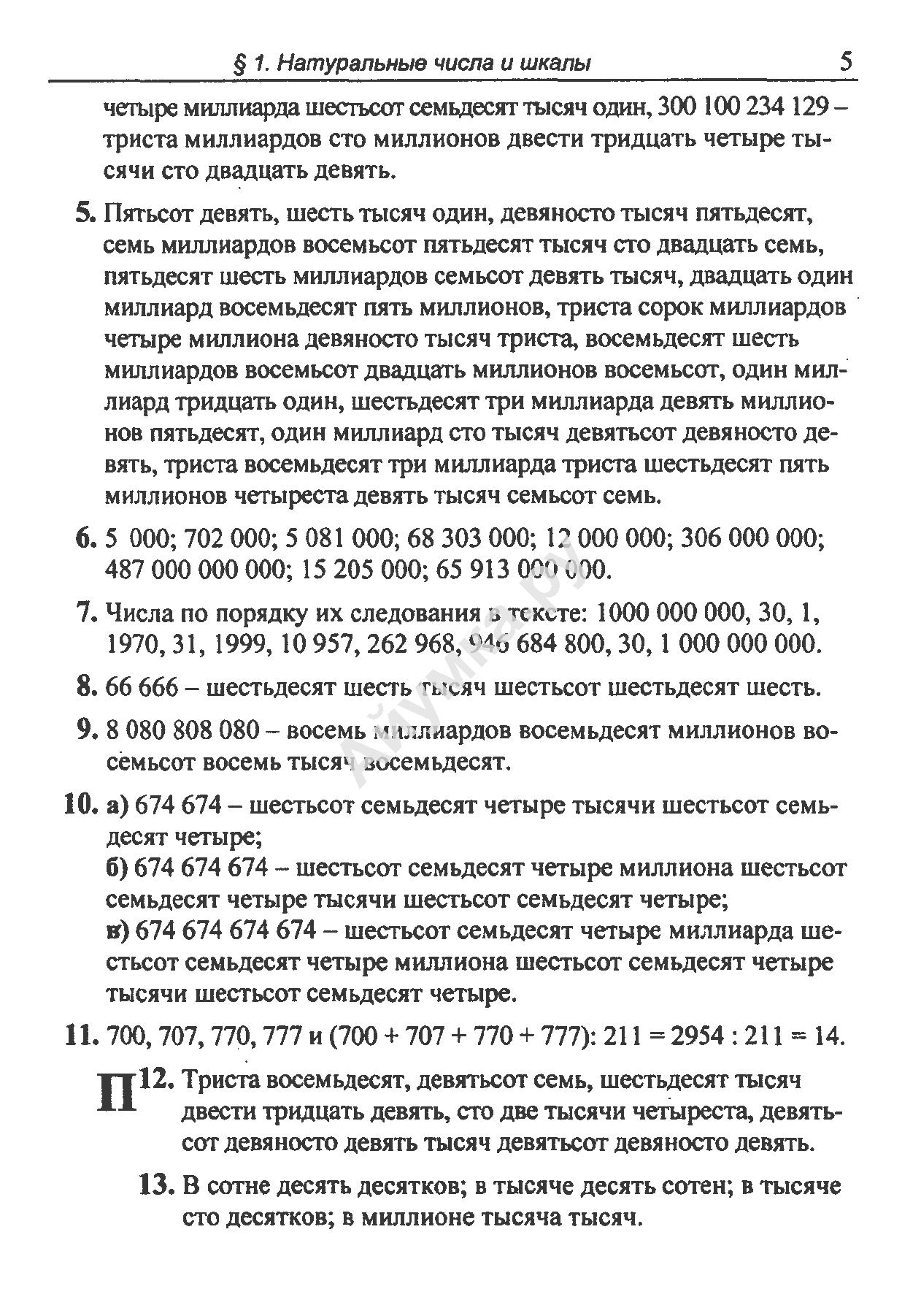 Скачать учебник по английскому students pdf языку 9 класс кузовлев бесплатно скачать