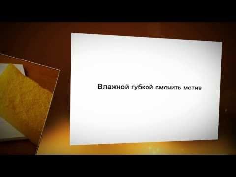 Перенос картинки с бумаги на деревянную поверхность - YouTube