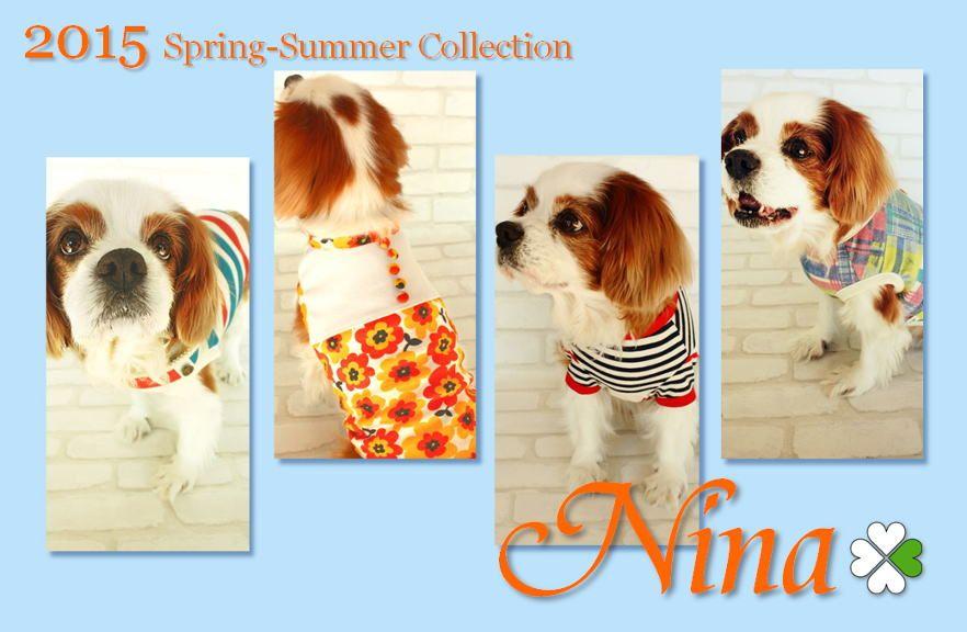 Nina ニナ Dog Wear 犬の服 湘南鎌倉 小型犬 大型犬まで 大型犬 犬 犬の服