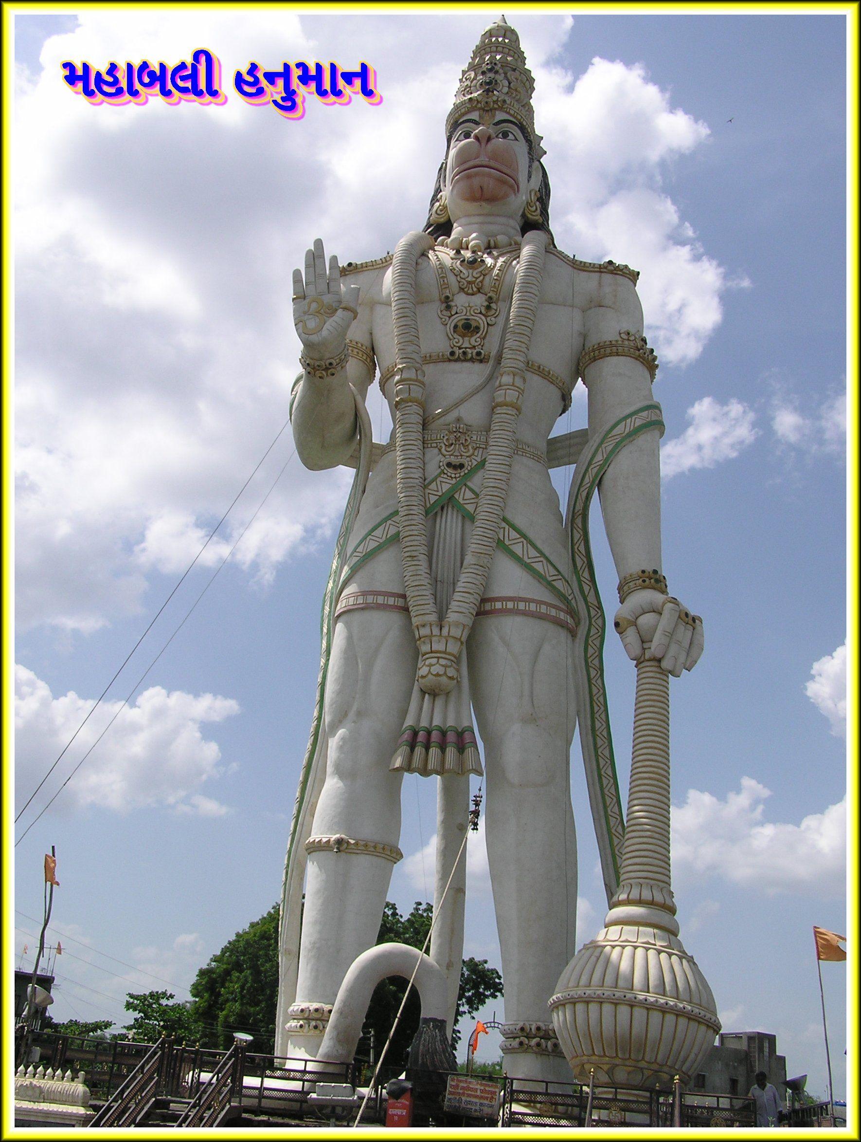 105 Feet Height Sky Touch Majestic Idol Of Mahabali Hanuman Is