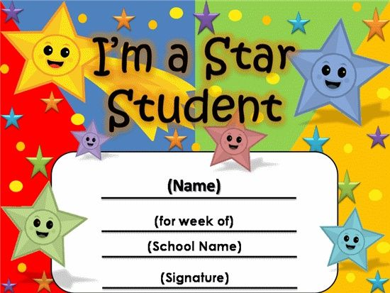 free star awards | Templates Certificates Star Student Certificate ...