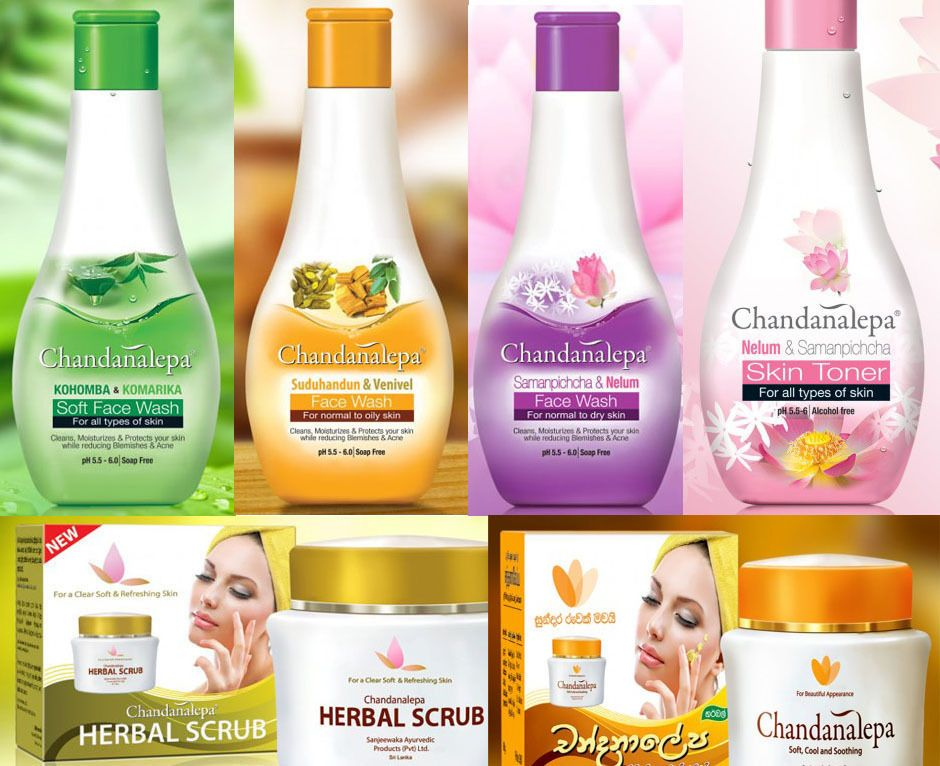 Just Listed Chandanalepa Ayurvedic Herbal Facial Clean Up Set