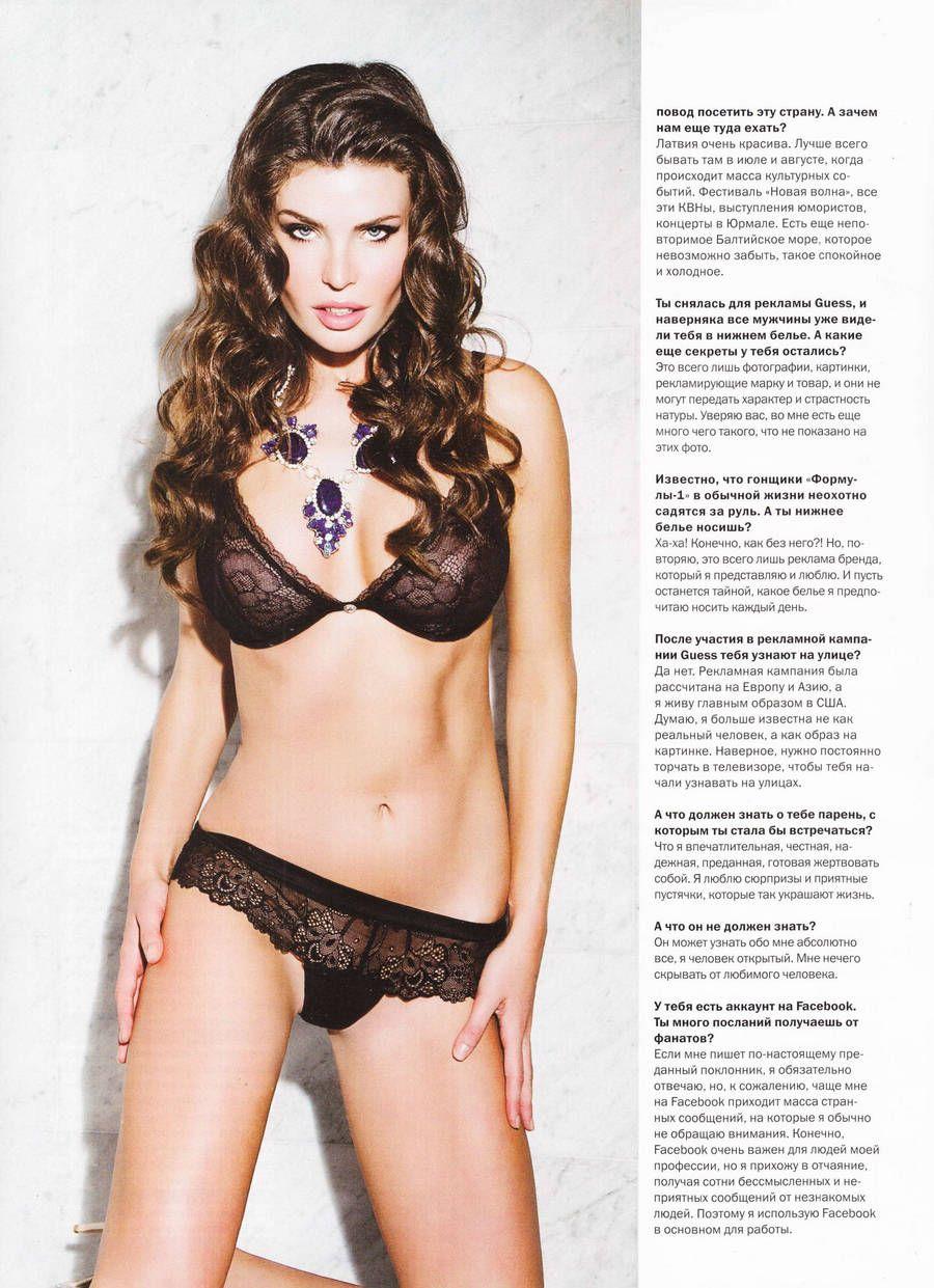 Selfie Julia Lescova nude (31 photo), Topless, Fappening, Twitter, butt 2006