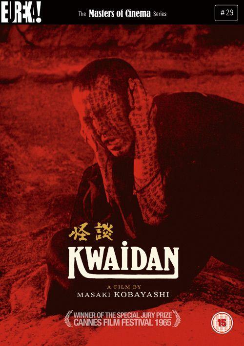 Risultati immagini per kwaidan film 1964