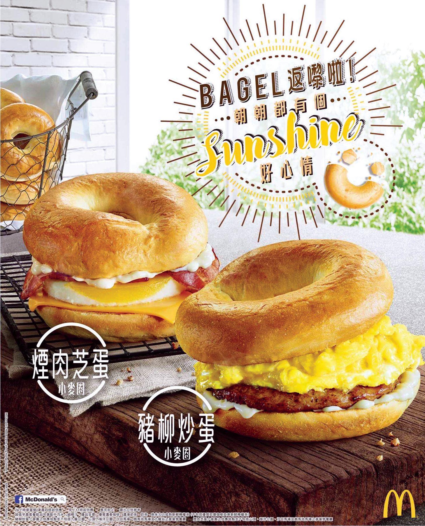 Donut Hamburger Food poster design, Food ads, Food poster