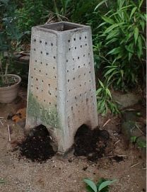 Ferro Cement Compost Bin Compost Aquaponic Gardening Permaculture