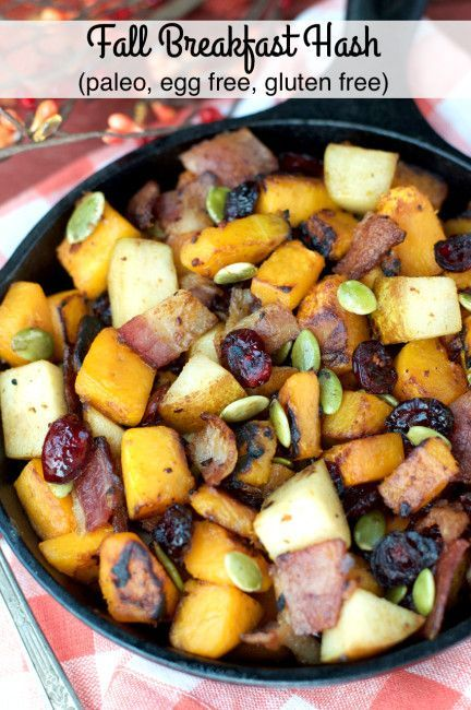 Paleo Fall Breakfast Hash combines butternut squash, pears, bacon, dried cranberries and pepitas for a delicious egg-free breakfast!