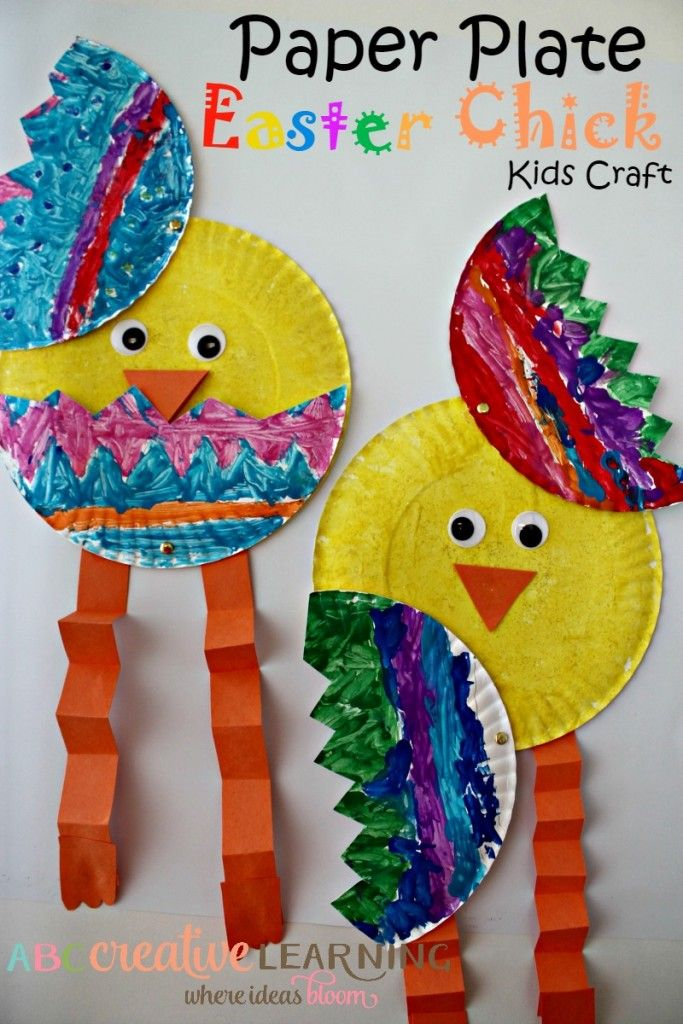 Paper plate easter chick kids craft easter spring and craft paper plate easter chick kids craft negle Images