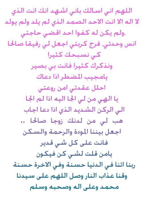 Path To Islam Islamic Love Quotes Islamic Inspirational Quotes Islamic Phrases