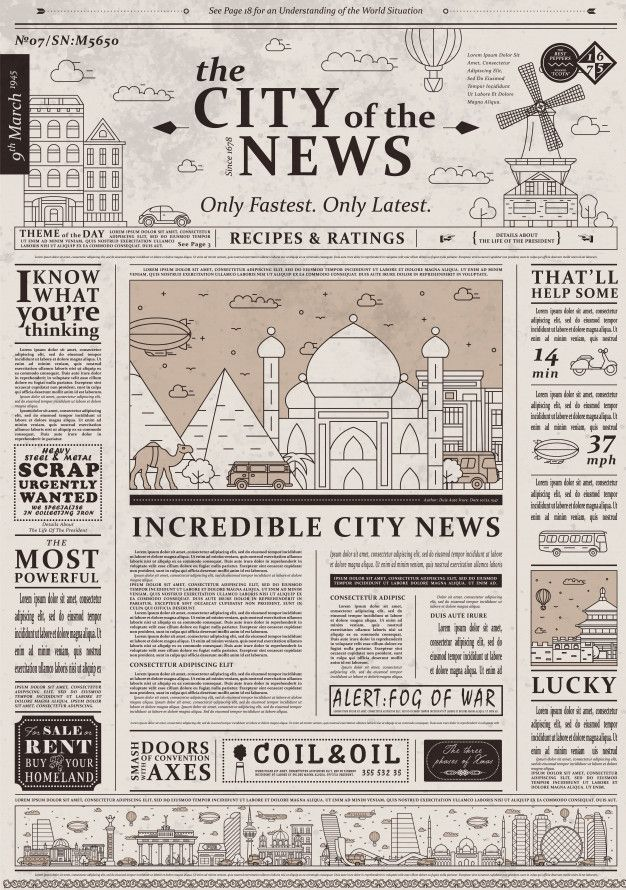 Design Of Old Vintage Newspaper Template