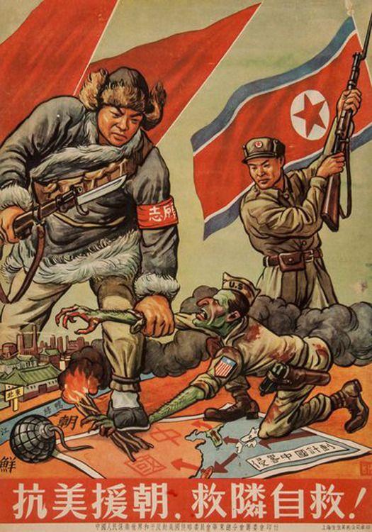 Vintage Wartime Propaganda Album - Album on Imgur