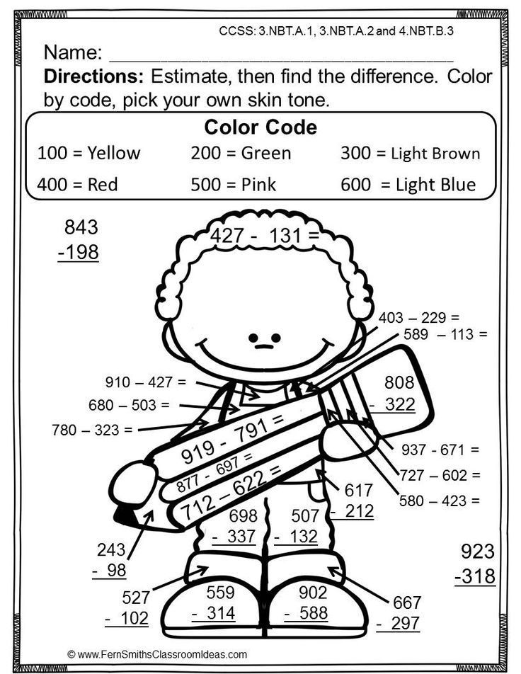 3rd Grade Go Math 18 Color By Numbers Rounding to Estimate – Estimating Differences Worksheets