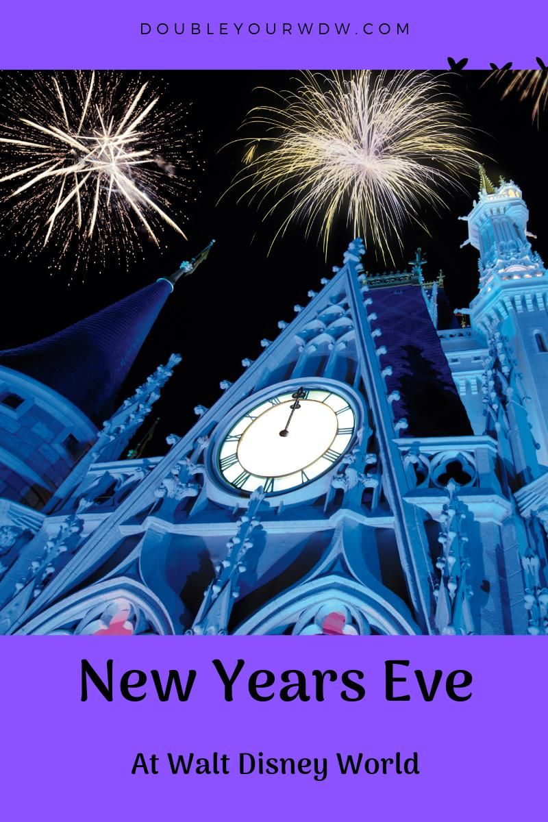 New Years Eve at Disney World Ring in Disney new