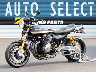 Zレーシングパーツ オリジナルパーツ製作 カスタムカー 旧車バイク 旧車 オートバイク