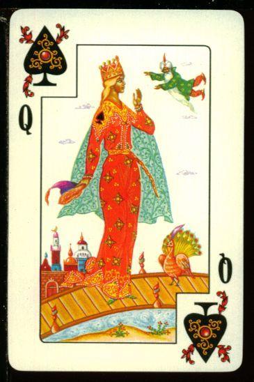 Играть в карты i на русском java игры 320x240 игровые автоматы