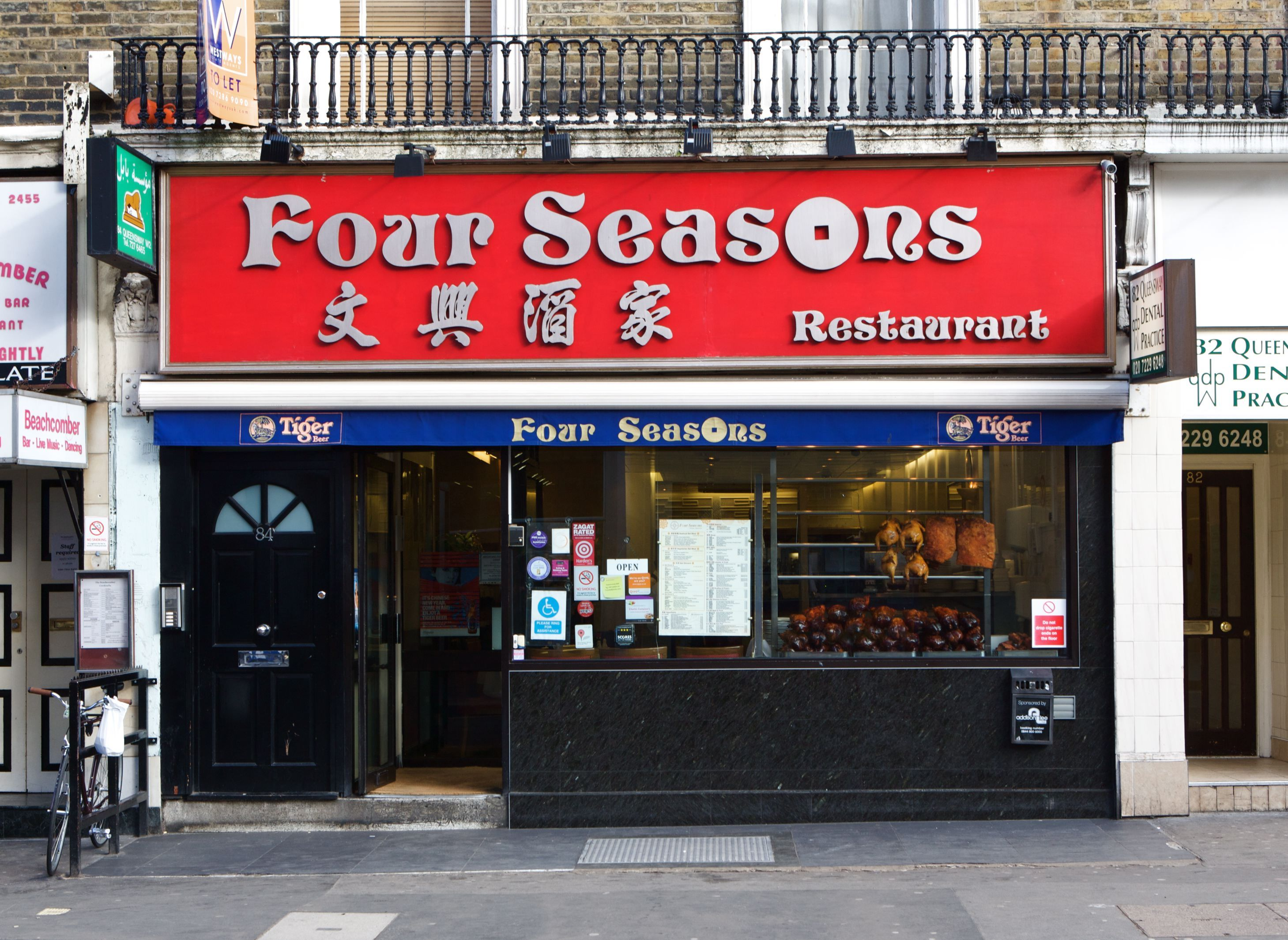 four seasons chinese restaurant  london china town