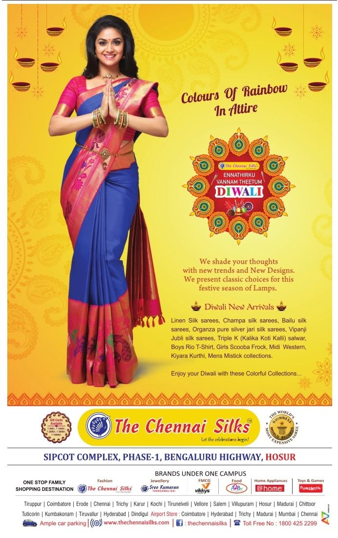 the-chennai-silks-we-shade-your-thoughts-with-new-trends ...