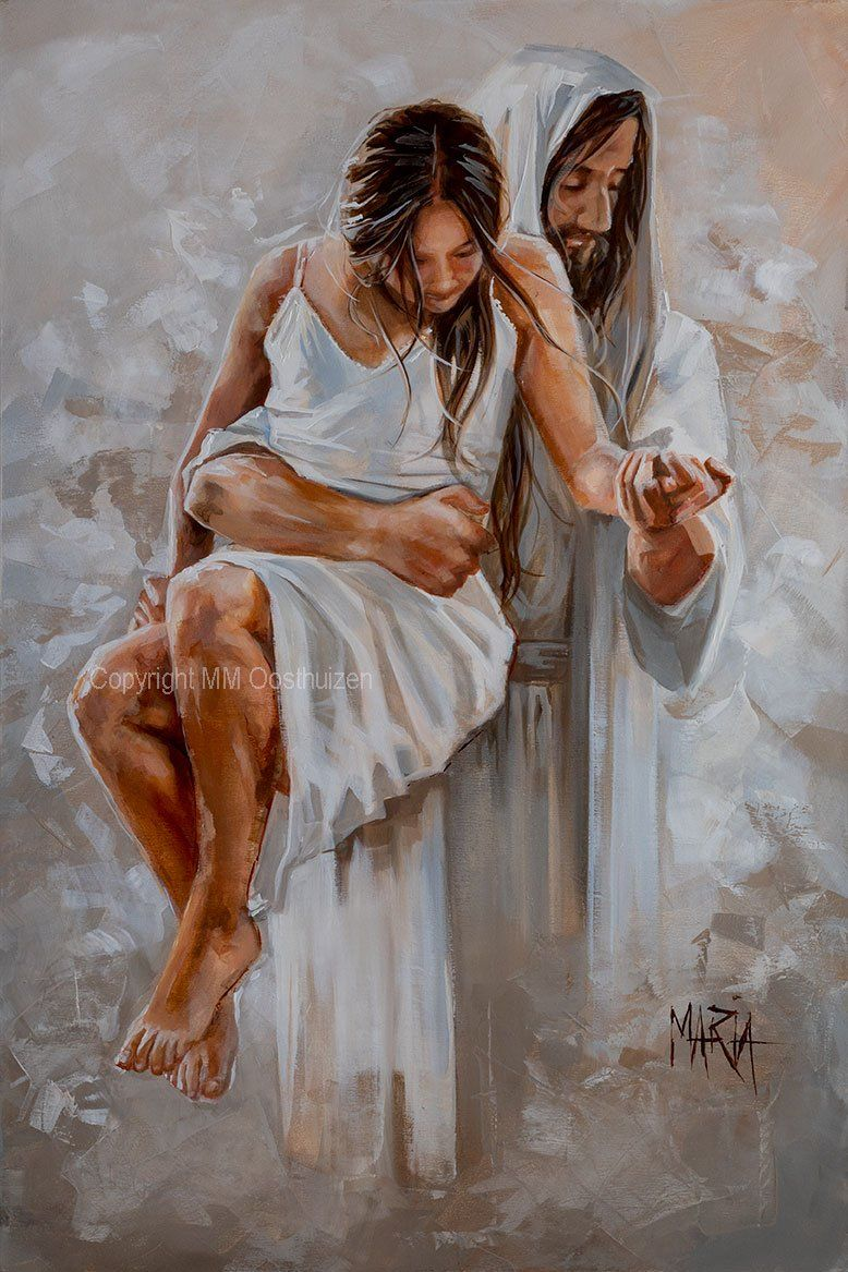 M18053 - I will carry you - House Of Maria ZA   Prophetic art worship, Prophetic art, Jesus painting