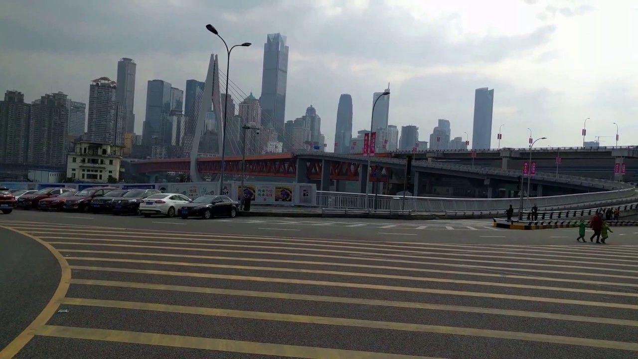 Walking in Chongqing China