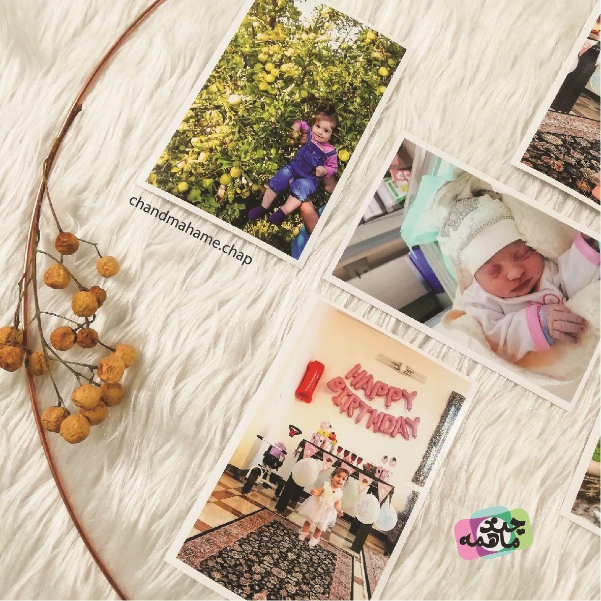ایده عکس ماه رمضان برای نوزاد