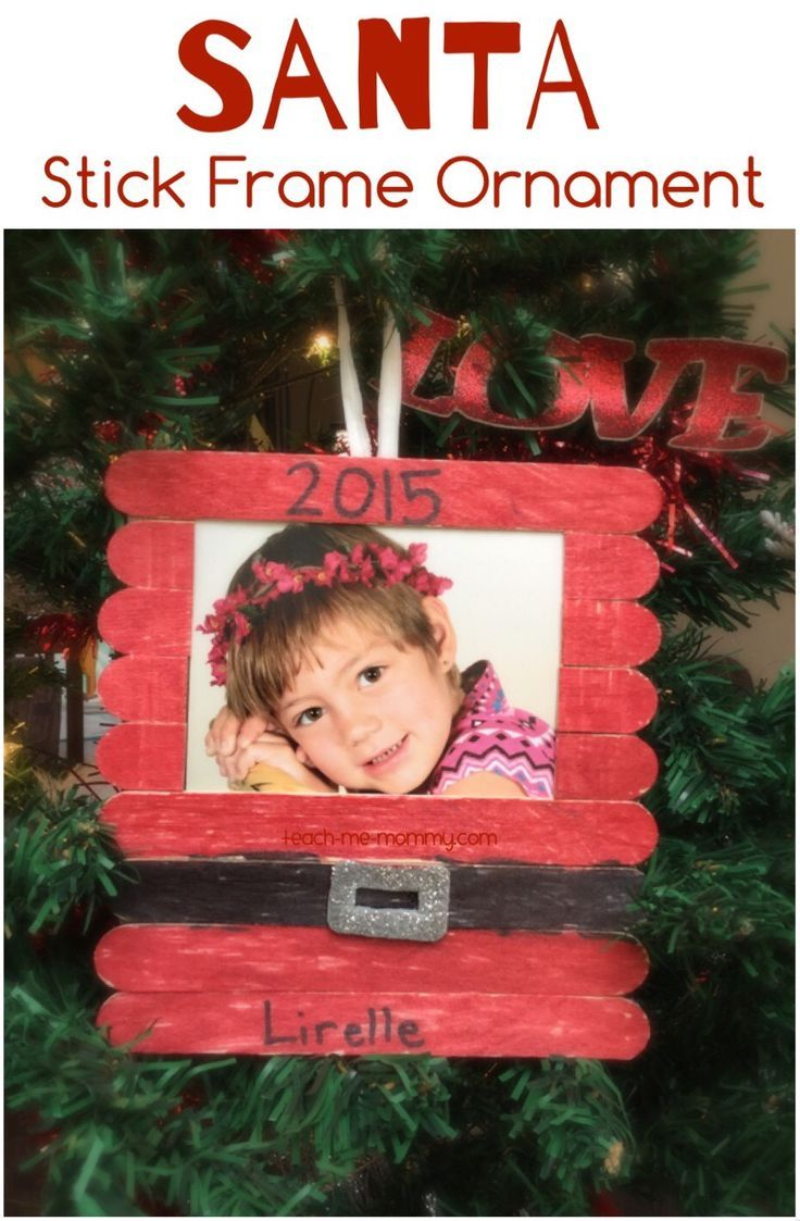Marvelous Christmas Picture Frame Craft Ideas Part - 2: Christmas Art Projects