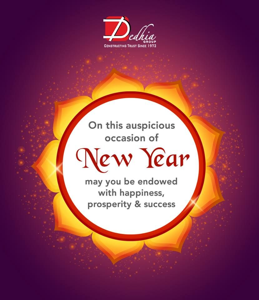 Dedhia Group Wishes You A Very Happy New Year Newyear2017 Padwa Festival Celebration Occasion Happy New Year Festival Festival Celebration