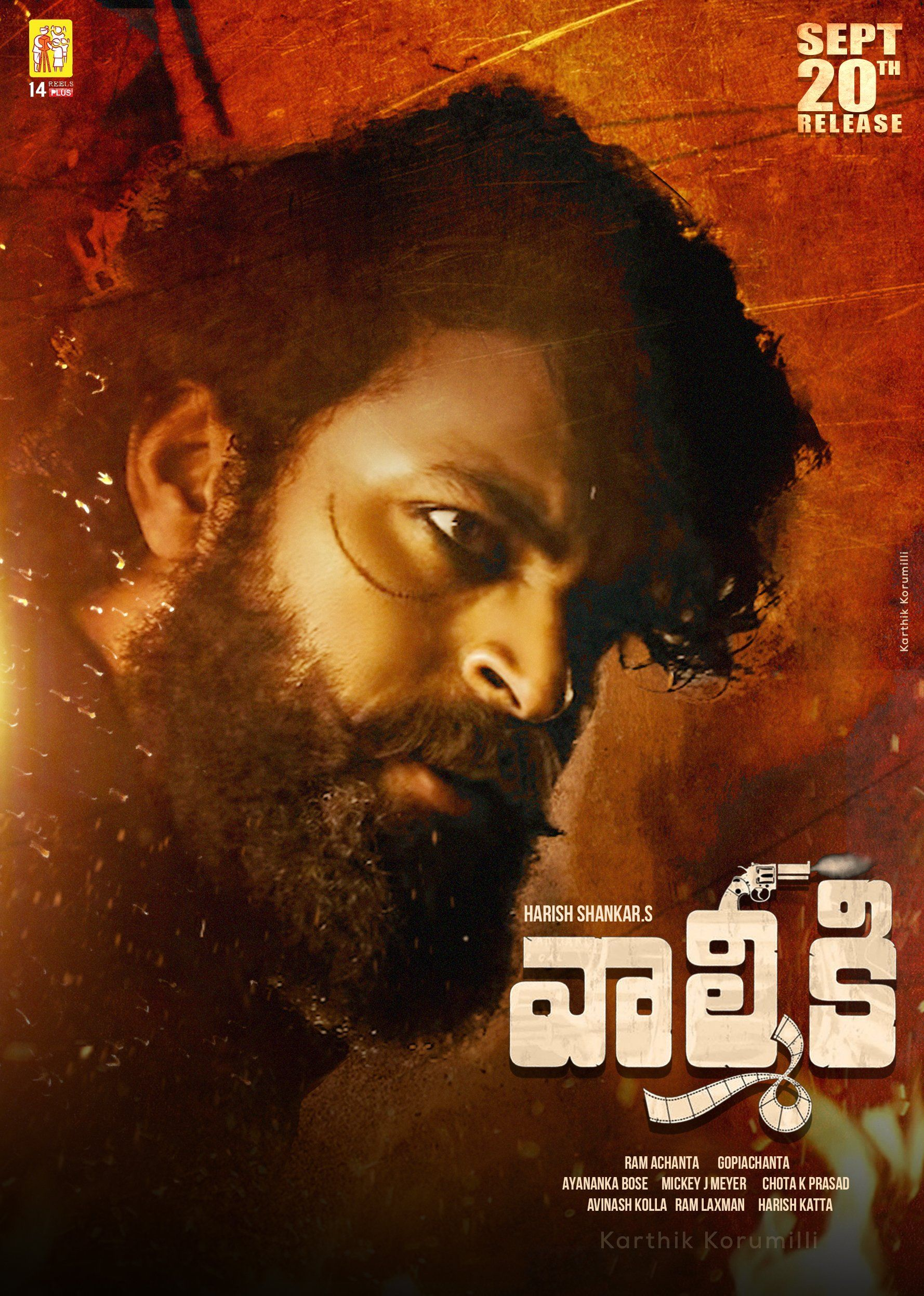 Valmiki Trailer Varun Tej S Deadly Gangster Avatar Steals The Show In 2020 Varun Tej Full Movies Online Free Movies To Watch Hindi