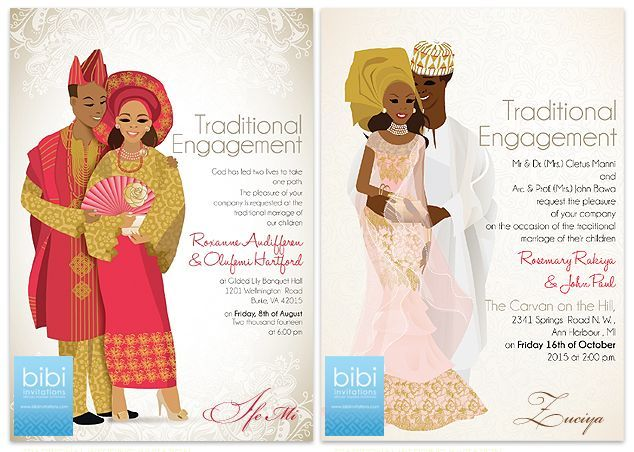 Bibi Invitations Giveway Contest BellaNaija May 2015005